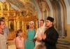 Православная молодежь Троицкого Собора